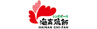 SHINGAPORE HAINAN CHI-FAN