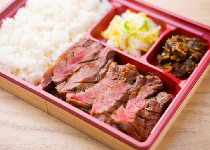 牛たん焼弁当(塩、3枚6切)